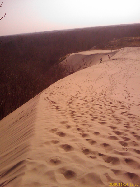 sand dune coursework